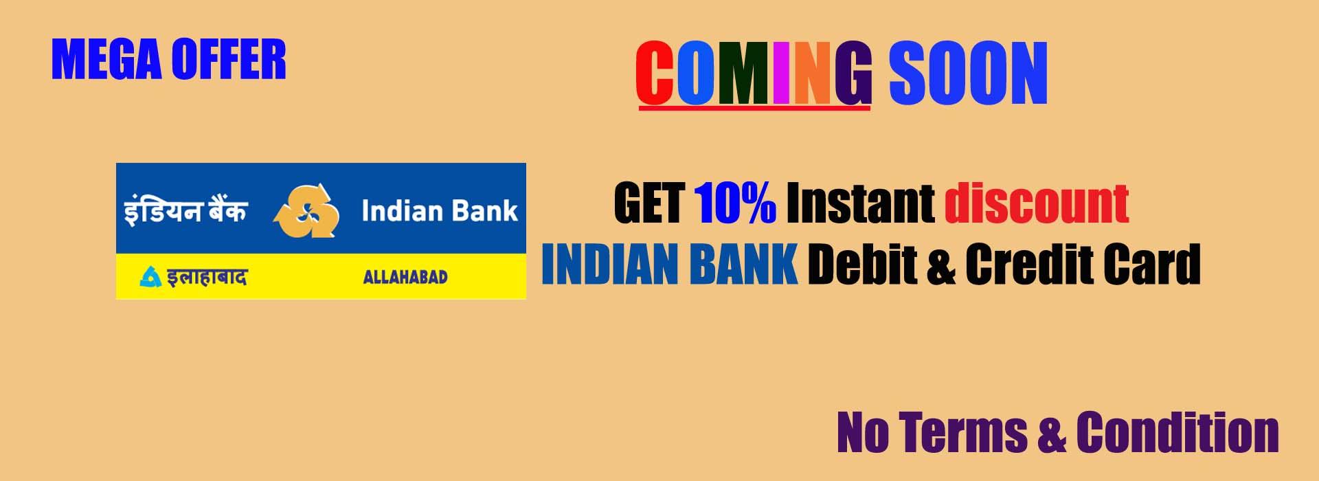 Bank Offer Banner